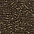 00221 Glass Seed Beads