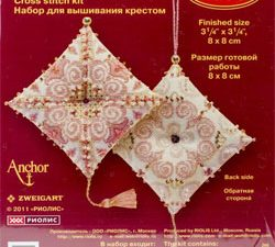 Zigouigoui Delight  Riolis Cross Stitch Kit