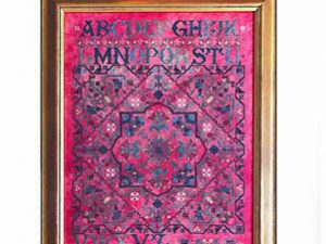 Turkish Delight Cross Stitch Pattern by Rosewood Manor RMS1095